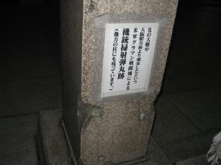 IMG_0000.jpg