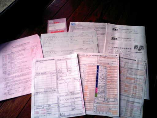 住宅ローン控除 提出書類