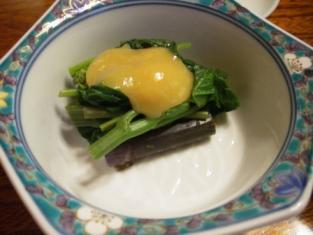 山菜のからし味噌