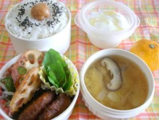 仙台味噌カツ弁当