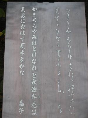 20080114_0737_1.jpg