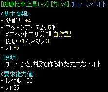 20090607-1.jpg