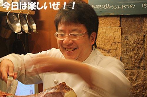 はいじ「7」.jpg