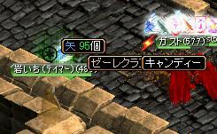 RedStone 09.05.20[01].jpg
