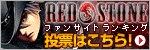 red_bana.jpg