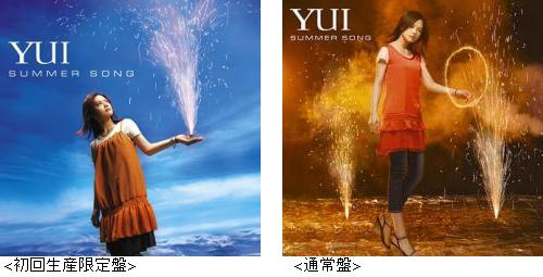 Yui Songs free download