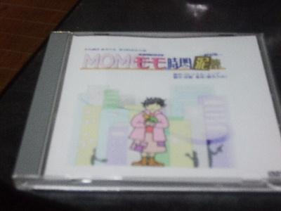 2008_1128チケット0001.JPG