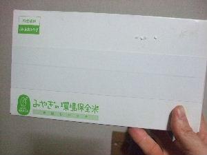 2010_0209日常0026.JPG