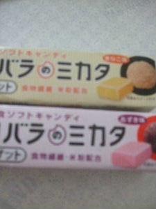 2010_1011本仮屋ユイカ0170.JPG