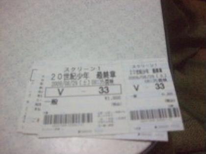 2009_0826ソニービル0018.JPG