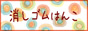 powapowa_b-2.jpg