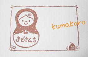 2009.12.12-009.jpg