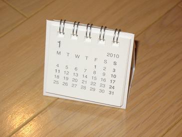 無印ミニカレンダー