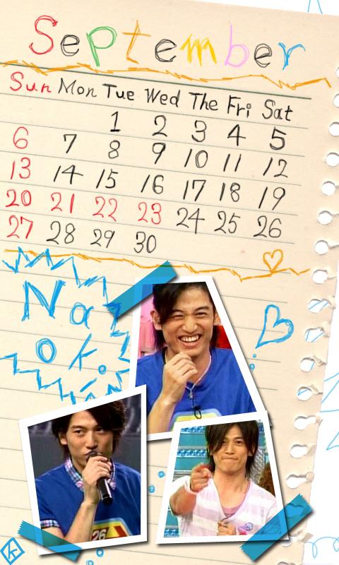 のっくカレンダー