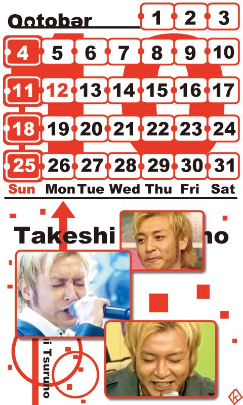 つるのカレンダー