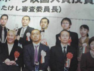 東スポ映画大賞