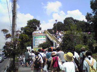 ワールドハピネス2011・歩道橋