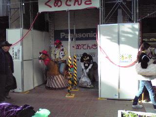 カーボーイボブ2・大道芸09