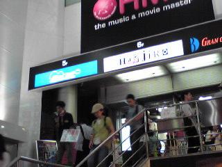 HMV渋谷・裏口1