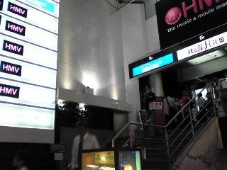 HMV渋谷・裏口2