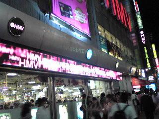 HMV渋谷・表口1