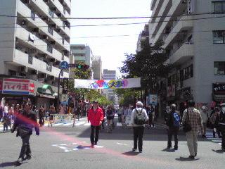 野毛大通り2009春