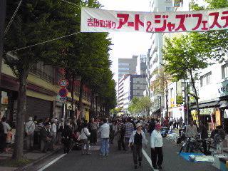 吉田町フェス09