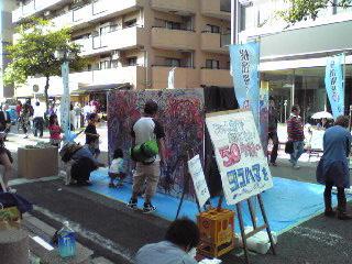 吉田町フェス09・アート