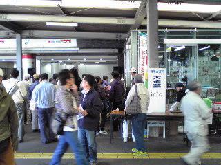 桜木町駅・大道芸09
