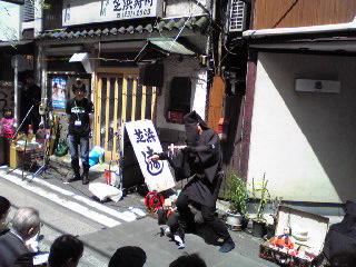 上條充・大道芸09