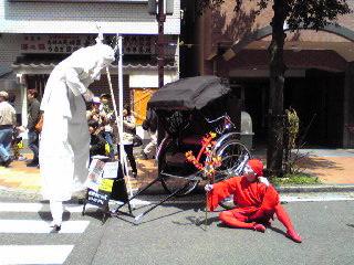 野毛2010・Slayers