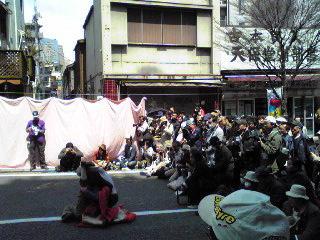 野毛2010・吉本大輔
