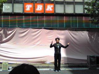 野毛2010・サンキュー手塚