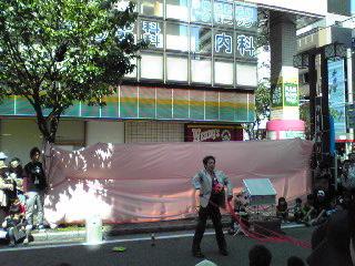 サンキュー手塚3・大道芸09