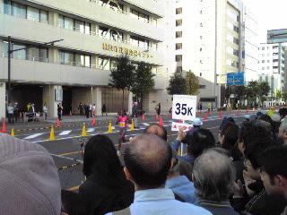 横浜国際女子マラソン2009年