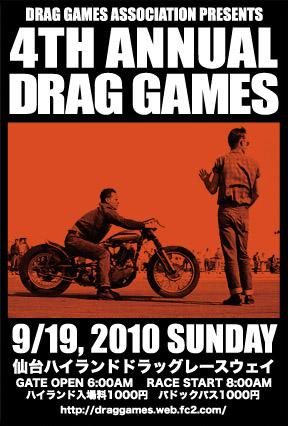 drag10[1].jpg