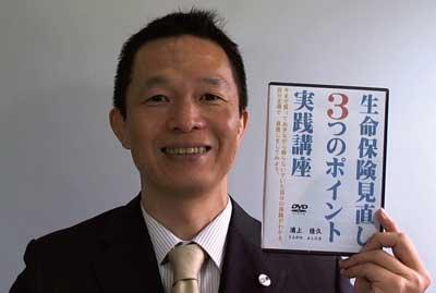 あいぷらす DVD-軽く.jpg