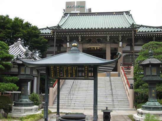 いのたん結婚式 004.JPG