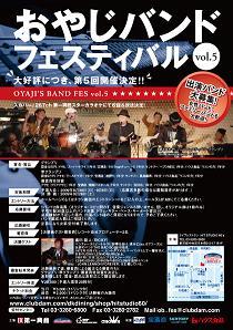 oyaji5_l.jpg