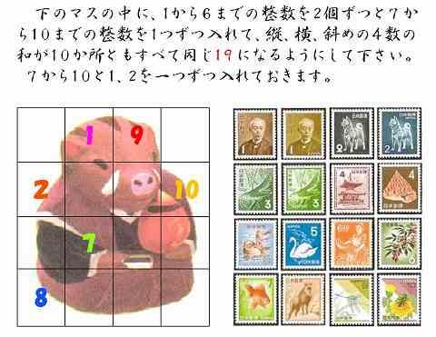 070103puzzle.jpg