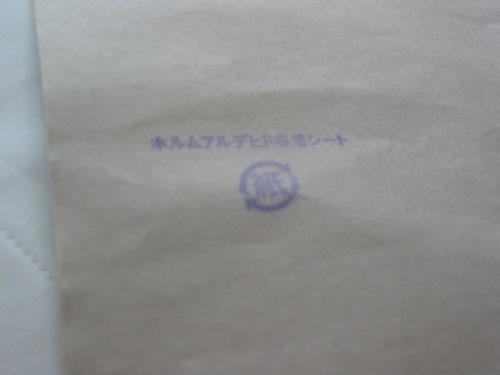 20070327_005.jpg
