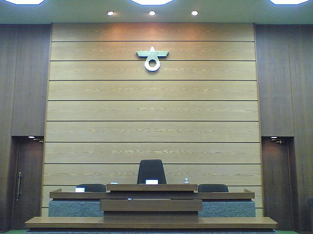 議会.jpg