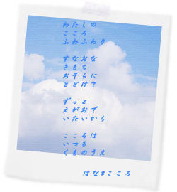 p-sky1.jpg