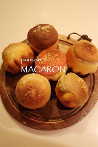 パン・ド・マカロン