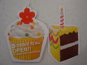 可愛らしいケーキの形の招待状です。