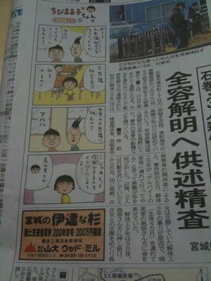 100227naoko2.jpg