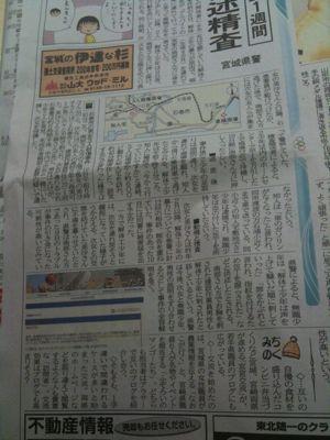 100227naoko3.jpg