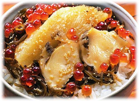黄金海寿漬(350g)