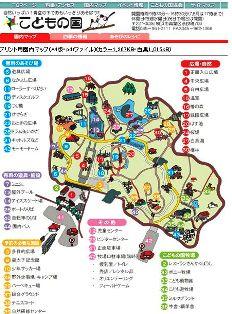 こどもの国.JPG