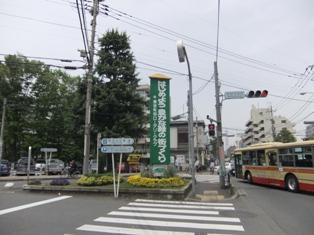 市役所近く.JPG